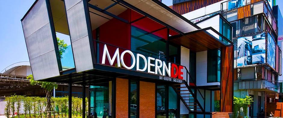 บริษัทโมเดิร์นดี รับสร้างบ้าน อุดรธานี